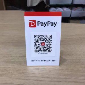 ギフトショップ心で【PayPay】が使えるようになりました