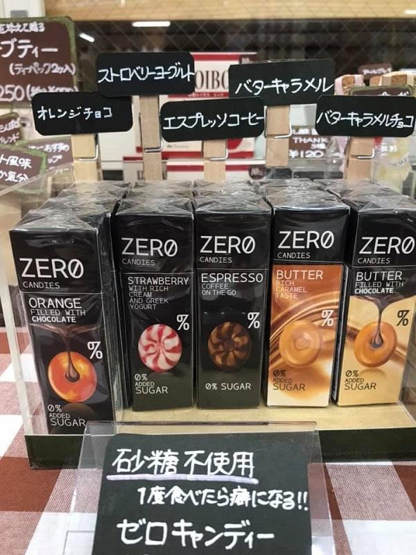 砂糖不使用「ゼロキャンディー」