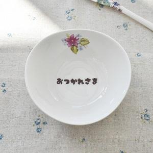 ポーセラーツのつぶやき小鉢【フラワー】